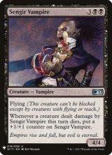 センギアの吸血鬼/Sengir Vampire 【英語版】 [MB1-黒U]