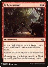 ゴブリンの突撃/Goblin Assault 【英語版】 [MB1-赤U]