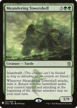 うねる塔甲羅/Meandering Towershell 【英語版】 [MB1-緑R]