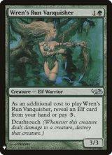 レンの地の克服者/Wren's Run Vanquisher 【英語版】 [MB1-緑U]《状態:NM》