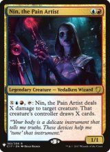 苦痛の芸術家、ニン/Nin, the Pain Artist 【英語版】 [MB1-金R]