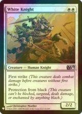 [FOIL] 白騎士/White Knight 【英語版】 [MB1-白U]