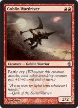 ゴブリンの戦煽り/Goblin Wardriver 【英語版】 [MBS-赤U]