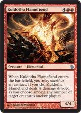 カルドーサの炎魔/Kuldotha Flamefiend 【英語版】 [MBS-赤U]