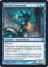 ニューロックの猛士/Neurok Commando 【英語版】 [MBS-青U]《状態:NM》