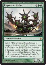 ファイレクシアのハイドラ/Phyrexian Hydra 【英語版】 [MBS-緑R]《状態:NM》