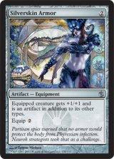 銀皮の鎧/Silverskin Armor 【英語版】 [MBS-アU]《状態:NM》