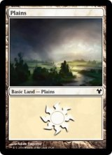 平地/Plains 【英語版】 [MED-土地]《状態:NM》