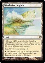 風立ての高地/Windbrisk Heights 【英語版】 [MED-土地R]《状態:NM》