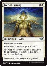 聖なる顔/Face of Divinity 【英語版】 [MH1-白U]《状態:NM》