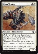 ロウクスの古参兵/Rhox Veteran 【英語版】 [MH1-白C]