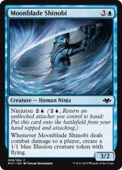 画像1: 月刃の忍び/Moonblade Shinobi 【英語版】 [MH1-青C]