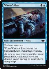冬の休眠/Winter's Rest 【英語版】 [MH1-青C]