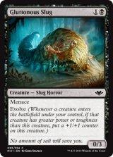 暴食するナメクジ/Gluttonous Slug 【英語版】 [MH1-黒C]
