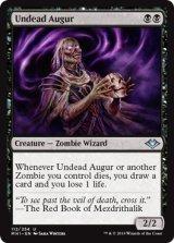 アンデッドの占い師/Undead Augur 【英語版】 [MH1-黒U]《状態:NM》