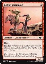 ゴブリンの勇者/Goblin Champion 【英語版】  [MH1-赤C]