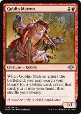 ゴブリンの女看守/Goblin Matron 【英語版】 [MH1-赤U]《状態:NM》