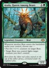 熊の女王、アイユーラ/Ayula, Queen Among Bears 【英語版】 [MH1-緑R]《状態:NM》