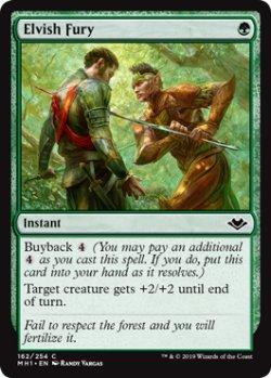画像1: エルフの憤激/Elvish Fury 【英語版】 [MH1-緑C]