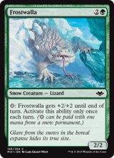 フロストワラ/Frostwalla 【英語版】 [MH1-緑C]