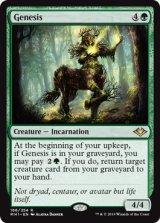 起源/Genesis 【英語版】 [MH1-緑R]《状態:NM》