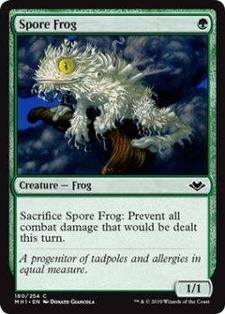 画像1: 胞子カエル/Spore Frog 【英語版】 [MH1-緑C]