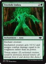 ツリーフォークの陰影/Treefolk Umbra 【英語版】 [MH1-緑C]