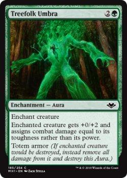 画像1: ツリーフォークの陰影/Treefolk Umbra 【英語版】 [MH1-緑C]