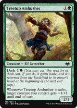 樹上の伏兵/Treetop Ambusher 【英語版】 [MH1-緑C]