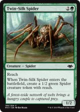 双子絹蜘蛛/Twin-Silk Spider 【英語版】 [MH1-緑C]