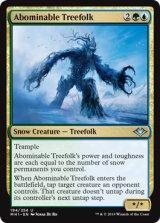 忌まわしきツリーフォーク/Abominable Treefolk 【英語版】 [MH1-金U]《状態:NM》
