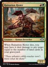 破滅の暴徒/Ruination Rioter 【英語版】 [MH1-金U]《状態:NM》