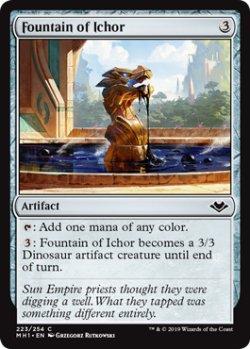 画像1: 胆液の泉/Fountain of Ichor 【英語版】 [MH1-灰C]