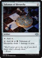 聖列のタリスマン/Talisman of Hierarchy 【英語版】 [MH1-灰U]《状態:NM》