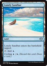 孤立した砂州/Lonely Sandbar 【英語版】 [MH1-土地U]《状態:NM》