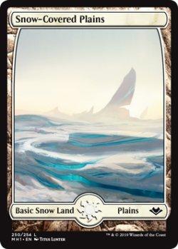 画像1: 冠雪の平地/Snow-Covered Plains 【英語版】 [MH1-土地C]