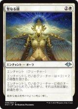 聖なる顔/Face of Divinity 【日本語版】 [MH1-白U]