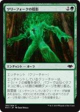 ツリーフォークの陰影/Treefolk Umbra 【日本語版】 [MH1-緑C]