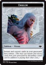 紋章 レン/Emblem Wrenn 【英語版】 [MH1-トークン]《状態:NM》