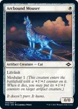 電結のネズミ狩り/Arcbound Mouser 【英語版】 [MH2-白C]