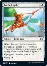 逆刺の針/Barbed Spike 【英語版】 [MH2-白U]