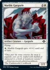 大理石のガーゴイル/Marble Gargoyle 【英語版】 [MH2-白C]