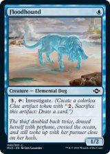 氾濫犬/Floodhound 【英語版】 [MH2-青C]