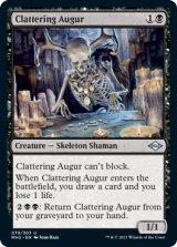 軋む占い師/Clattering Augur 【英語版】 [MH2-黒U]