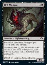 地獄の雑種犬/Hell Mongrel 【英語版】 [MH2-黒C]