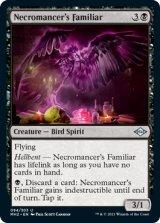 屍術士の使い魔/Necromancer's Familiar 【英語版】 [MH2-黒U]