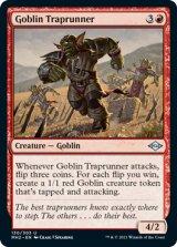 ゴブリンの罠走り/Goblin Traprunner 【英語版】 [MH2-赤U]