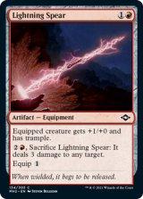 稲妻の槍/Lightning Spear 【英語版】 [MH2-赤C]