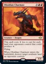 黒曜石の焦がし口/Obsidian Charmaw 【英語版】 [MH2-赤R]