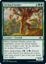 果樹園の徘徊者/Orchard Strider 【英語版】 [MH2-緑C]